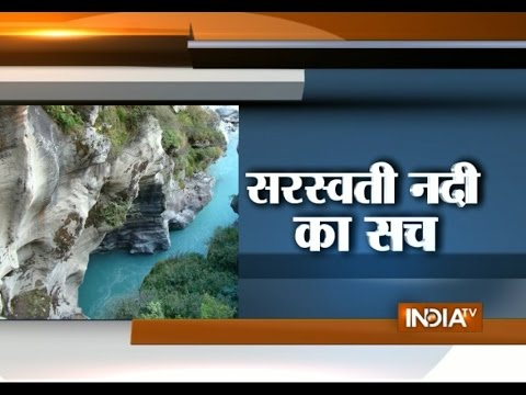 Ancient Saraswati River Not a Myth, Traced in Haryana - India TV
