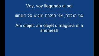Soledad y Natalia Pastorutti - Tren Del Cielo | רכבת השמיים | מתורגם לעברית | Hebreo