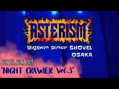 [1080p] ASTERISM -  2019.6.23 OSAKA - FULL SHOW @Big Twin Diner SHOVEL