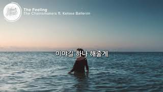 [] The Chainsmokers -This Feeling Lyrics ft. Kelsea Ballerini Korean lyrics