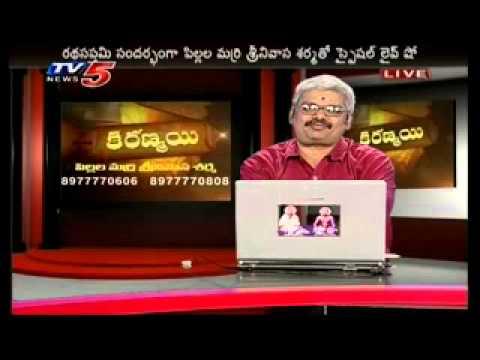 Kiranmayee - Pillalamarri Srinivas - TV5