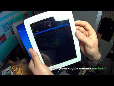 сброс hard reset планшетов Prestigio на примере multipad2 ultra duo 8 0 3G