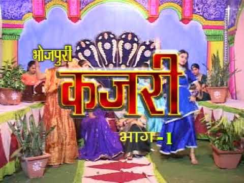Title Bhojpuri Kajri Sawan Ke Geet Vol-1 Sung By Tara Bano Faizabadi