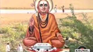 Datta Guru Darshan Part 8 of 10