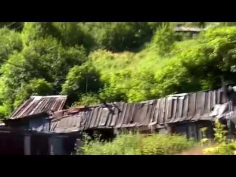 Посёлок ДУЭ Сахалинская область жесть
