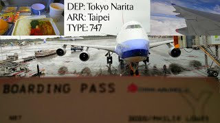 Full Flight on China Airlines 747-400 from Tokyo to Taipei