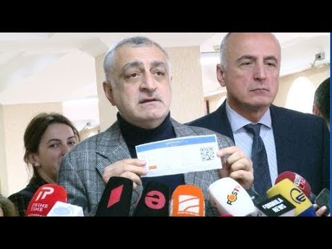 Mamuka khazaradze buy ticket for Bidzina ivanishvili