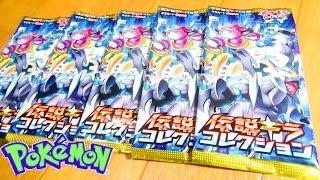 伝説キラ★コレクションポケモンカードXYコンセプトパックpokemon card game thumbnail