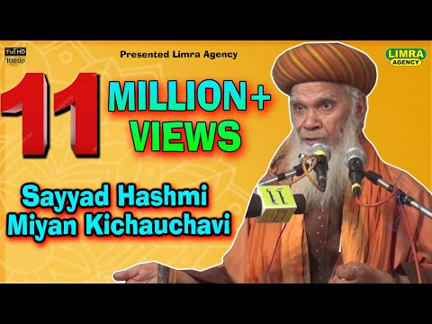 Sayyad  Hashmi Miya Part 2, 17 March 2018 Jugdishpur Amethi HD India
