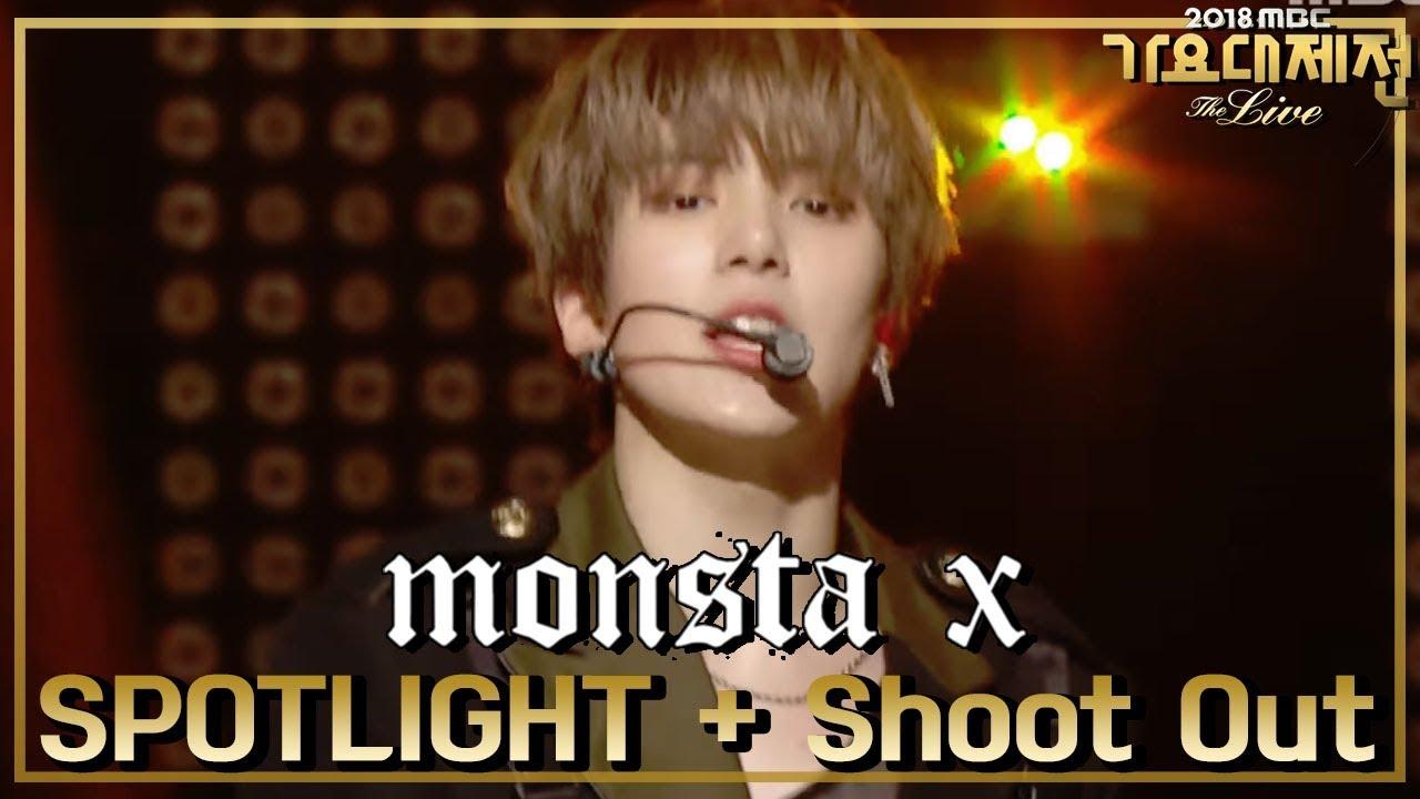 [HOT] MONSTA X - SPOTLIGHT + Shoot Out, 몬스타 엑스 - SPOTLIGHT + Shoot Out