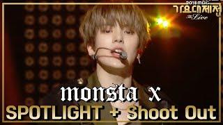 Cover images [HOT] MONSTA X - SPOTLIGHT + Shoot Out,  몬스타 엑스 - SPOTLIGHT +   Shoot Out