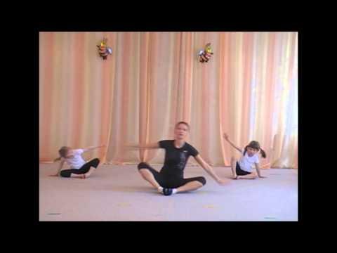 Комплекс утренней гимнастики №3