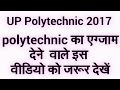 up polytechnic exam tips