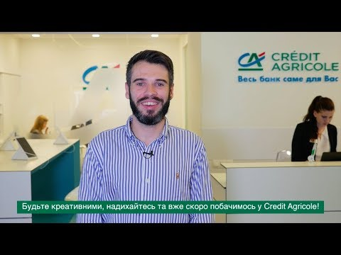 Credit Agricole. Case from Digital.