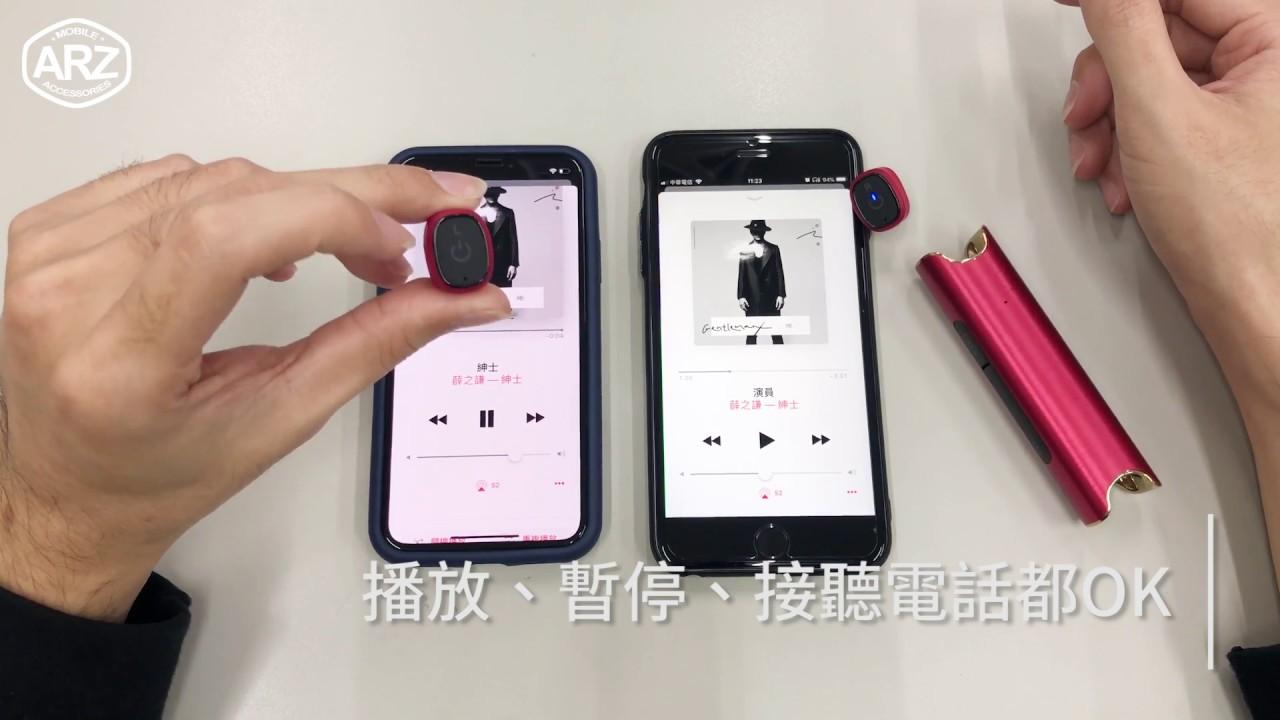 ARZ 雙耳藍芽耳機♬ 使用教學 防水/降噪/雙待機/自動充電/磁吸耳機 IPX7防汗水 無線運動耳機 - YouTube