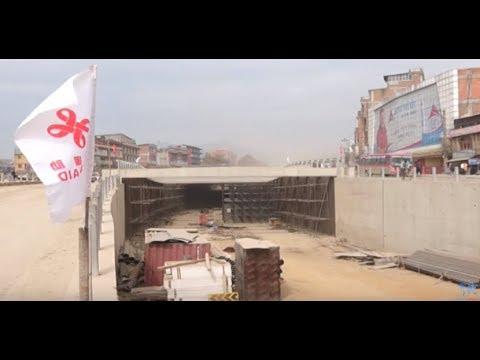Kalanki Main Road New Construction    NEWS Update About Under pass