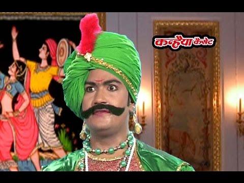 Alha Malkhan Ki Hatya / Gajmotin Sati Part 01/04 / Chandra Bhushan Pathak