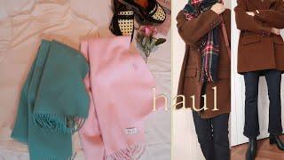 Haul)방구석 5만원이하 패션하울 (니트투피스,기모데…