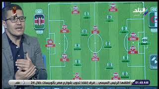 الماتش - تحليل أحمد عفيفي لفوز الجزائر علي كينيا بكأس أمم إفريقيا
