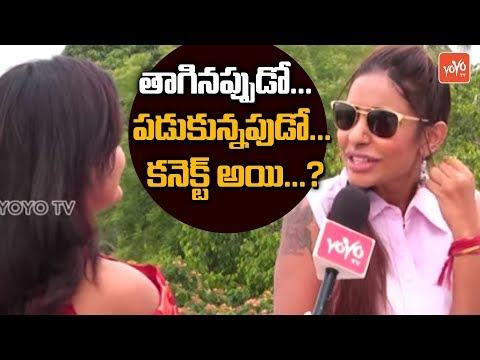 Actress Sri Reddy Strong Reply to Sekhar Kammula about His Comments | Tollywood | YOYO TV Channel