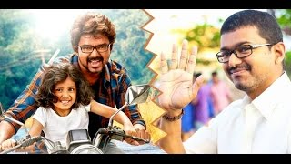 Theri Success - Vijay Thanks his Fans!...