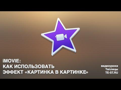 видео обработка macbook air
