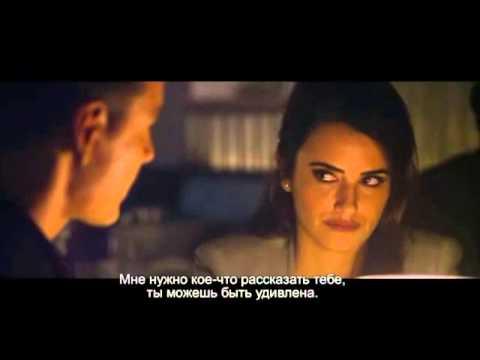 Советник - второй русский трейлер 2013 Ридли Скотт Хавьер Бардем Пенелопа Крус