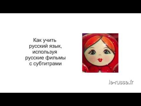 студентов русский язык с нуля оборудование