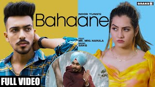 New Punjabi Song 2021 | BAHAANE : Noor Tung | Mr Mrs Narula | San B | Latest Punjabi Song | Brand B
