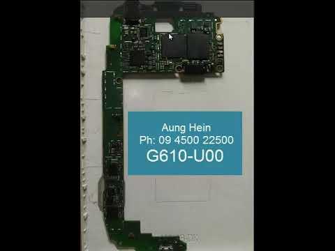 G610 U00