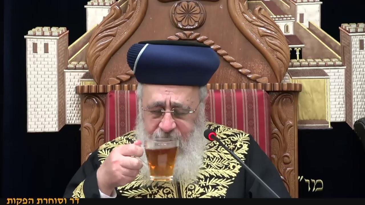 """הראשון לציון הרב יצחק יוסף שליט""""א - שיעור מוצ""""ש חקת תשע""""ט"""