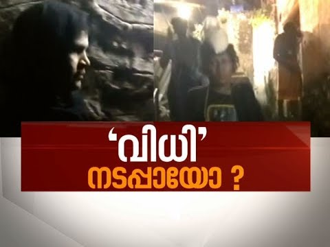 Protests erupt in Kerala after two women enter Sabarimala | News Hour 2 Jan 2019