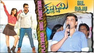 dil-raju-speech-krishnashtami-movie-triple-platinum-disc