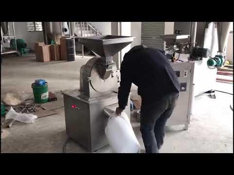 Rice Mill Machine, Flour Mill Machine