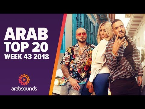 TOP 20 ARABIC SONGS (WEEK 43, 2018): Massari, Tamer Hosny, Artmasta & more!