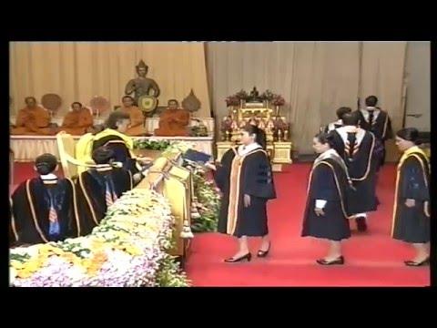 พิธีพระราชทานปริญญาบัตร มหาวิทยาลัยรามคำแหง รุ่นที่ 41 (18 มีนาคม 2559)