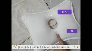 꿀잠베개추천, 엔픽스 허니쿨 아기베개
