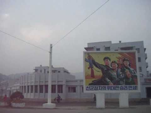 North Korea: Driving in Wonsan City 元山市をドライブ 2010