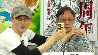 本動画は2017/4/22(土)に放送されたニコニコ生放送「【第7回】ビーム...