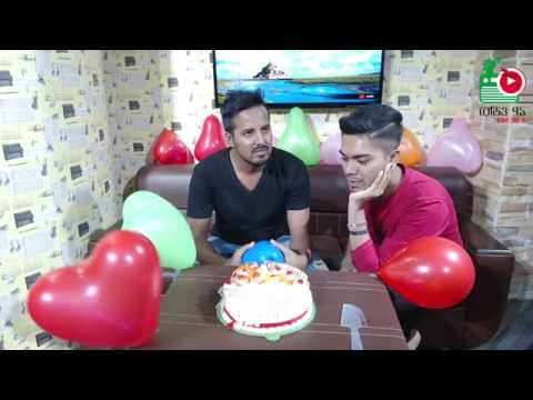 Nishi Raite Hu Hu Ha Ha Birthday Celebration | Radio Ekattor 98.4 FM