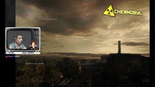 #НОСТАЛЬГИЯ ► Старые игры на ПК ► Чернобыль: Зона отчуждения