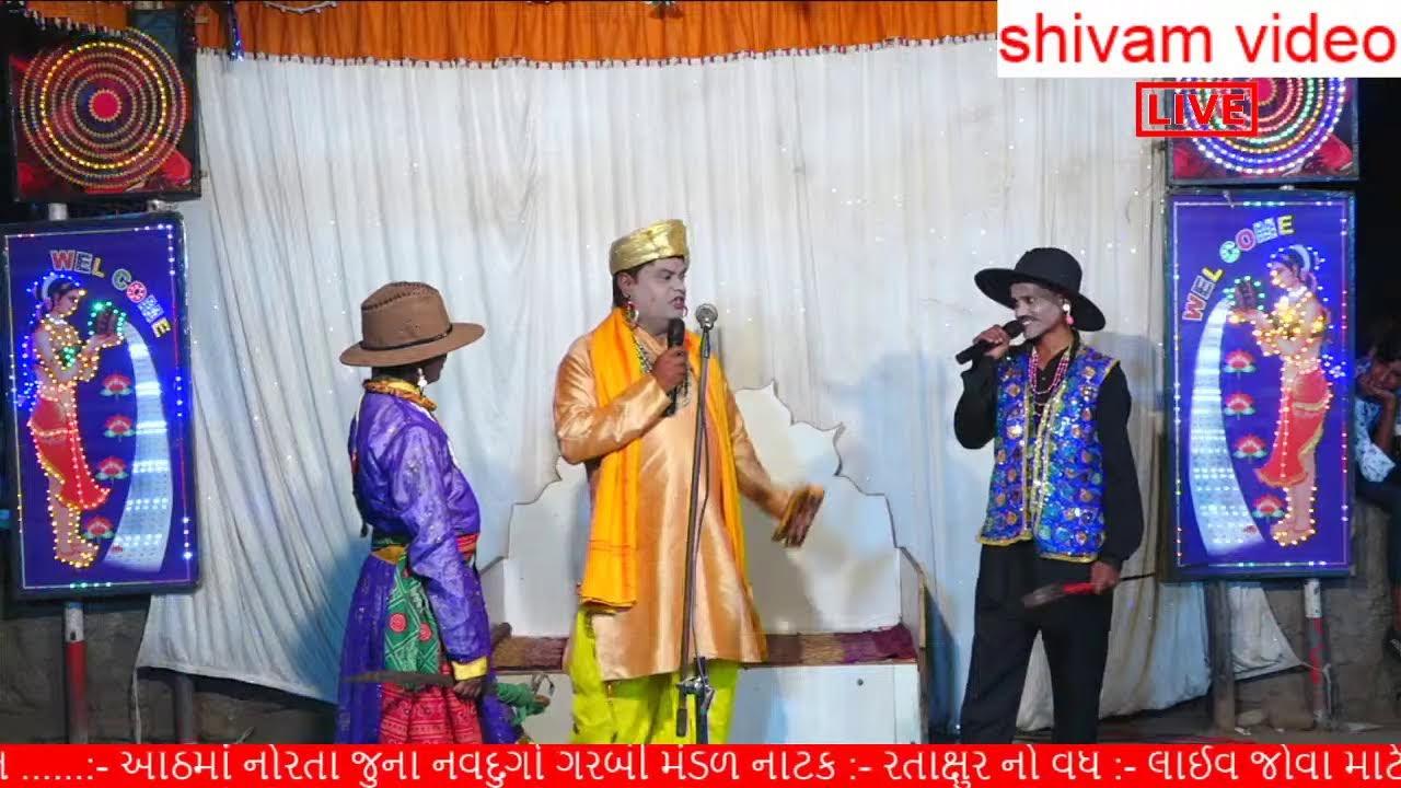Download Shivam Video Vejalka Live Stream