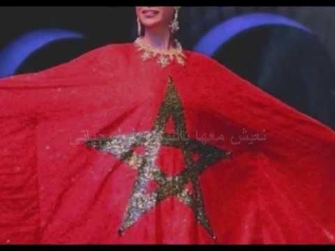Nawfel EL MAJDOUB, Maghribia (music) -Yamaha PSR OR 700-
