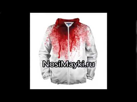 купить осеннюю куртку в украине - YouTube