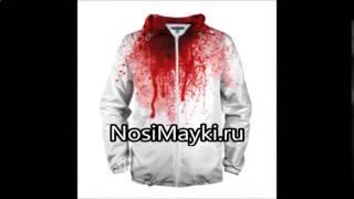 купить осеннюю куртку для мальчика в интернет магазине(http://nosimayki.ru/catalog/type/man_windbreaker - наш интернет магазин, приглашает Вас купить ветровки. У нас Вы можете заказать..., 2017-01-06T10:52:13.000Z)