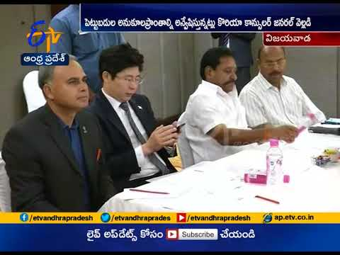 Korean Companies Show Interest | to Invest In AP | Minister Amarnath Reddy