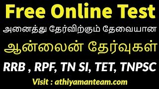 Free Online Test GS and GK - Four SETS - RRB, RPF, TN SI, TNPSC, TET Daily Test General Science