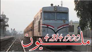 سكك حديد مصر - قطارات مصرية 2016 - Railways Egypt - Egyptian trains 2016