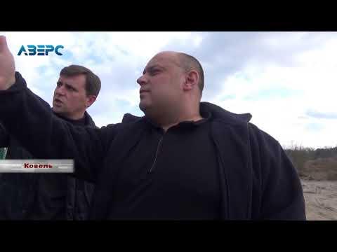 ТРК Аверс: На Ветсанзаводі бочки і далі тріщать по швах