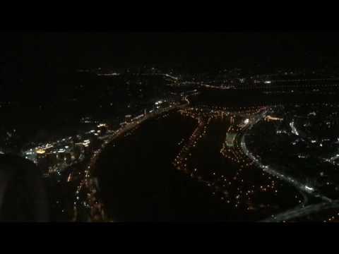 Japan Airlines JL99 Xmas Eve 2016 Landing at Songshan Airport